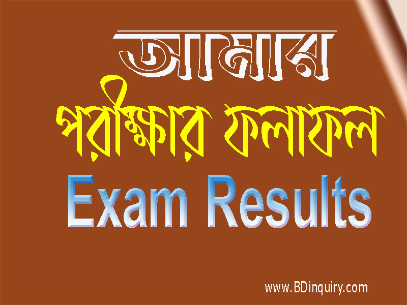 exam result download, what is my exam result pdf